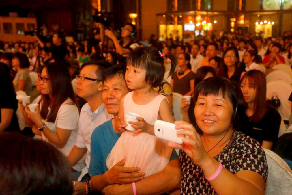 2014 Starbucks Partner Family Forum in China